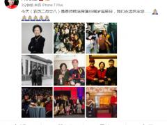 六小龄童晒旧照纪念杨洁导演89周岁诞辰
