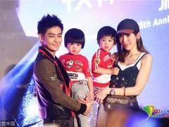 林志颖签唱会与老婆儿子温馨同框 获林俊杰站台相挺