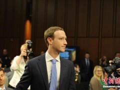 脸书陷面部识别案 美法院裁定用户可提起集体诉讼