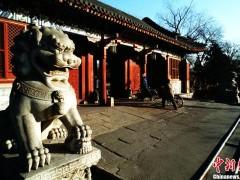 北京大学召开反性骚扰制度研究专项会议