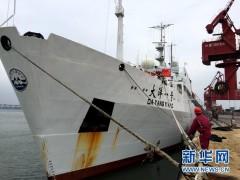 """揭秘中国最先进自主潜水器""""潜龙三号""""海试和应用任务"""