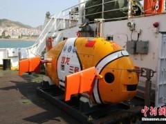 """潜龙三号:深潜无人自主潜水器中的""""高分学霸"""""""