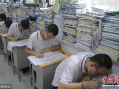 """教育部:严禁宣传""""高考状元"""" 一旦发现严肃处理"""