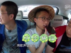 """黄磊、何炅节目中唱响神曲""""油菜花"""" 编曲魔性"""