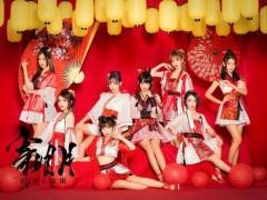 """SING女团节目表演获赞 现场选手称""""好看"""""""