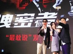 吴镇宇与张智霖联手追凶 分享拍摄趣事