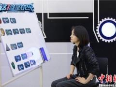 《这就是铁甲》迎全新赛制 郑爽吴尊联手迎两连胜