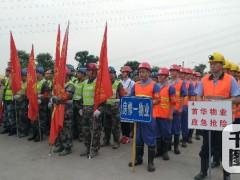 统一部署抢险抢修 北京市举行城镇房屋防汛应急演练