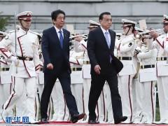 李克强同日本首相安倍晋三举行会谈时强调 努力实现中日关系长期