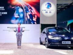 腾势500重磅亮相2018北京车展以四大模式铸就心安之源
