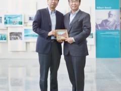 华人运通与博世全面合作携手开发未来出行技术