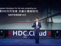 华为宣布2020年投入2亿美元推动鲲鹏计算产业发展 已有160万华为