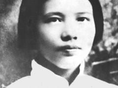 向警予:共产主义战士 模范妇女领袖