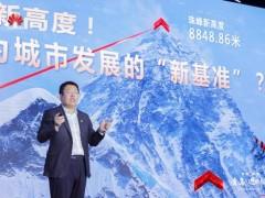 """共建现代化城市发展""""新基准"""" 华为云城市峰会2021走进青岛"""